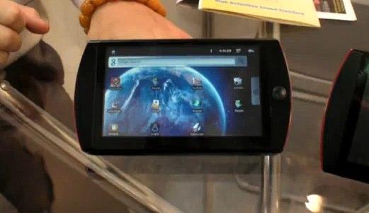 Tabletowo.pl Acorp EM501R - tablet za jedyne 88 dolarów (wideo) Nowości