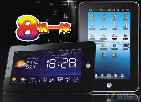 Tabletowo.pl Gome Flytouch - tani tablet spod znaku sklepu internetowego Chińskie Ciekawostki Nowości