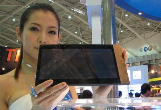 Tabletowo.pl Prototyp ultracienkiego tabletu od Asusa (wideo)   Nowości