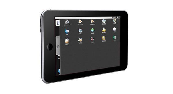 Tabletowo.pl Tablet Chinaleap M1 - Android nade wszystko Chińskie Nowości