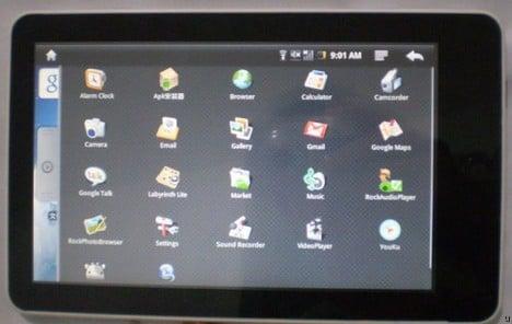 Tablet Encipher Inye