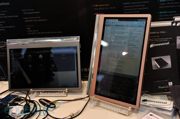 Tabletowo.pl Niesamowity prototyp tabletu Innoversal z ekranem Pixel Qi Nowości