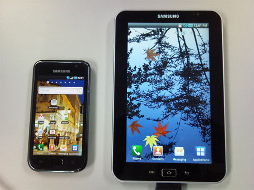 Tabletowo.pl Samsung Galaxy Tab - pierwsze zdjęcie tabletu z Androidem Nowości Plotki / Przecieki Samsung