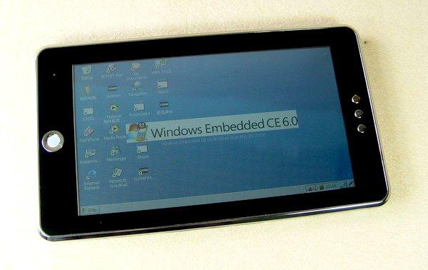 Tabletowo.pl Lianhua - tablet za 115 dolarów (aktualizacja) Chińskie Nowości