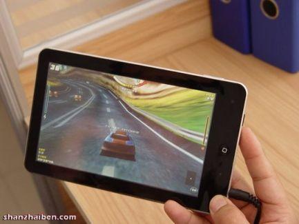 Tabletowo.pl aPad - prototyp kolejnego klona iPada z Androidem 2.1 Chińskie Nowości