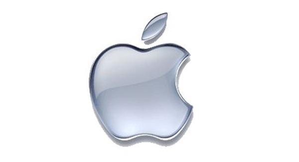 Tabletowo.pl Dzięki iPadowi Apple odnotowuje rekordowe przychody Apple Nowości