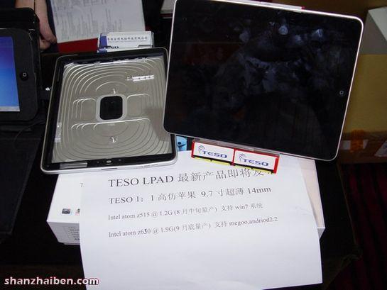 Tabletowo.pl TESO LPad - najbardziej udany klon iPada? Chińskie Nowości