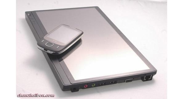 Tablet Eros