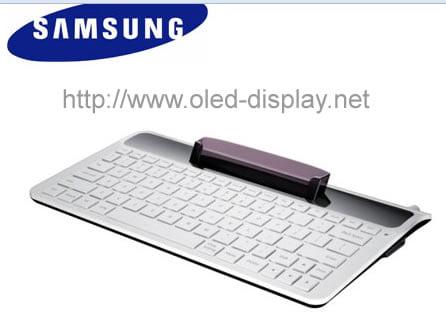 Tabletowo.pl Akcesoria do Samsunga Galaxy Tab nieoficjalnie w sieci Akcesoria Nowości Plotki / Przecieki Samsung