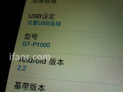 Tabletowo.pl Samsung Galaxy Tab/Pad na nowych zdjęciach Nowości Plotki / Przecieki Samsung