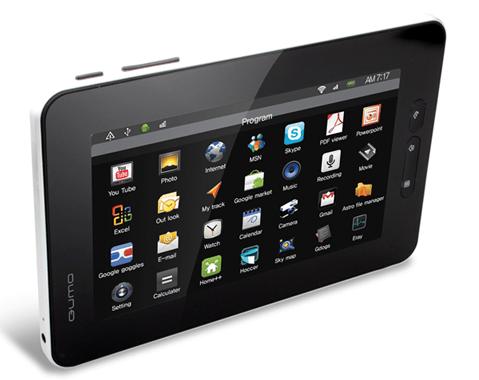 Tabletowo.pl QUMO GO! Tablet z Androidem za 245 dolarów Nowości