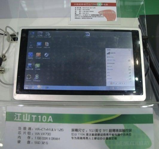 Tabletowo.pl Taiji: dwuekranowy bezimiennik i T10A z Windows 7 Nowości