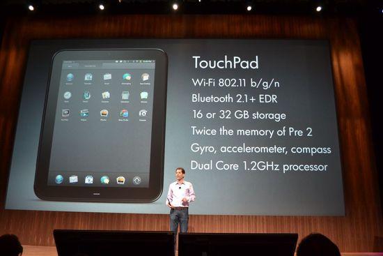 Tabletowo.pl HP TouchPad już w kwietniu? Nowości Plotki / Przecieki