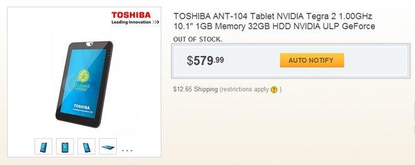 Tabletowo.pl Toshiba ANT (Toshiba Tablet) w atrakcyjnej cenie? Nowości Toshiba