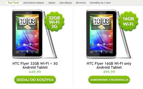 Tabletowo.pl HTC Flyer w sprzedaży w Polsce - już oficjalnie Nowości