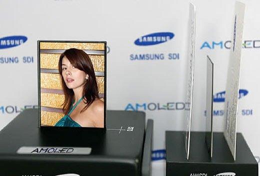 Tabletowo.pl iPad 3 będzie miał ekran AMOLED Samsunga? Ciekawostki Nowości Plotki / Przecieki