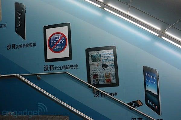 Tabletowo.pl Acer: tablet Iconia Tab A500 jest lepszy od iPada 2 Nowości