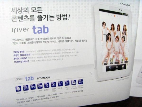Tabletowo.pl iRiver szykuje tablet o niezbyt wyszukanej nazwie Tab Nowości Plotki / Przecieki