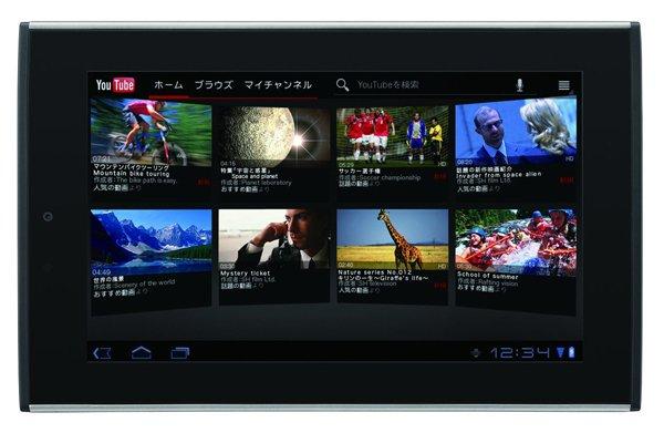 7-calowy tablet Sharp Galapagos A01SH oficjalnie 18