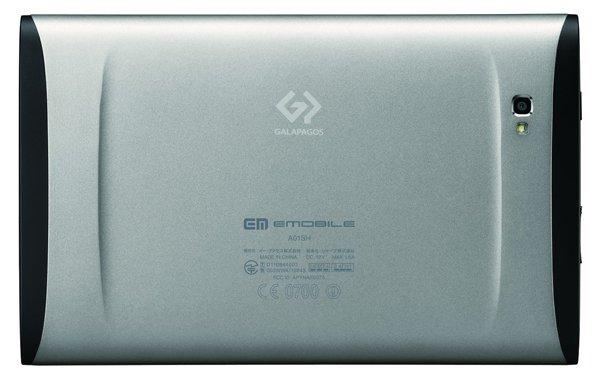 7-calowy tablet Sharp Galapagos A01SH oficjalnie 20