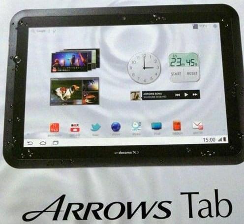 Tabletowo.pl Wodoodporny tablet? Fujitsu Arrows Tab Nowości