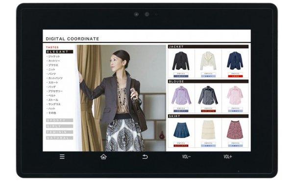 Tabletowo.pl Sharp RW-T107: 7 cali, Android Gingerbread i NFC Nowości