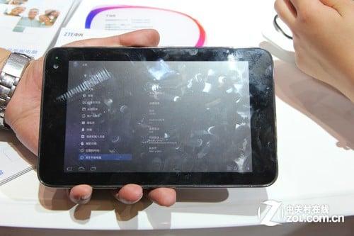 Tabletowo.pl Pierwszy tablet z Tegrą 3 to... ZTE T98 Nowości