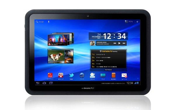Tabletowo.pl Fujitsu Arrows - tablet, który lubi wodę (wideo) Nowości