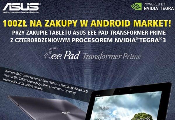 Tabletowo.pl Kupiłeś Asusa Transformer Prime w Euro? Odbierz 100 zł do wydania w Android Market Aplikacje Nowości
