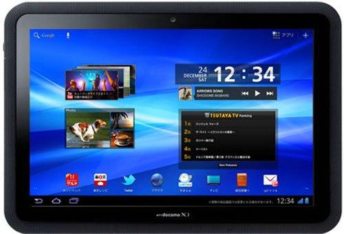 Tabletowo.pl Wodoodporny tablet od Fujitsu pojawi się w Europie? Chińskie Ciekawostki Nowości