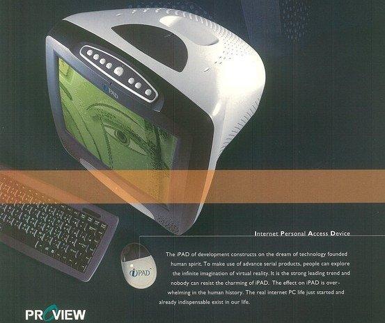 Tabletowo.pl Tak wygląda iPAD od Proview z 1998 roku Apple Chińskie Ciekawostki
