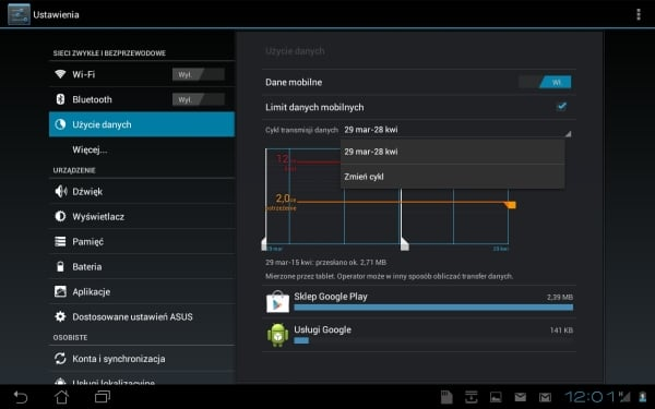 android 4.0 tf101g