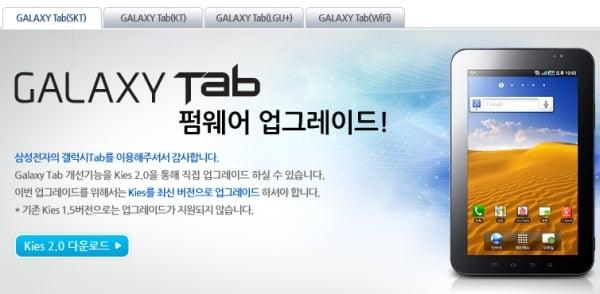 samsung galaxy tab value pack