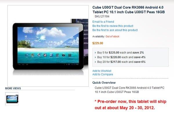 Tabletowo.pl Cube U30GT: dwurdzeniowy procesor 1,6GHz i Android 4.0 za $230 Nowości