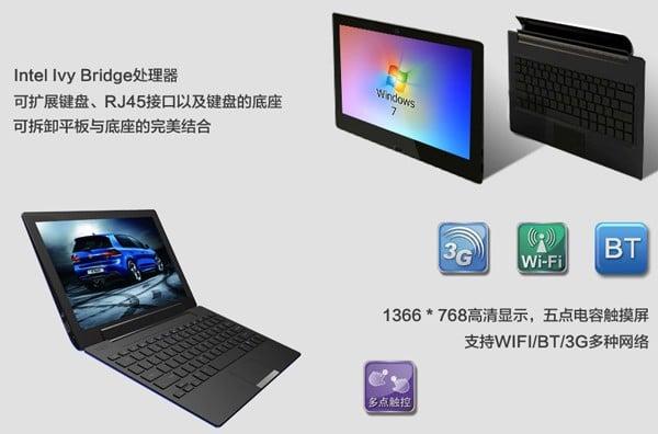 Tabletowo.pl Ultrabook CZC U116T: Transformer z systemem Windows Nowości