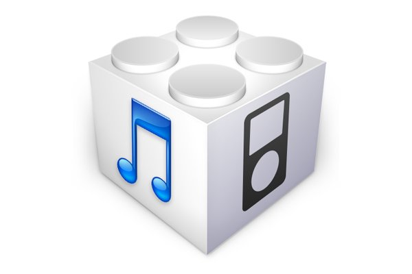 Tabletowo.pl Apple udostępnia iOS 5.1.1 Apple Nowości