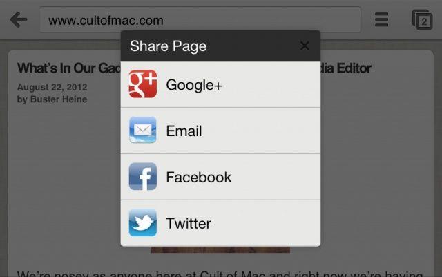 Tabletowo.pl Google Chrome na iOS zaktualizowany o funkcje społecznościowe Akcesoria
