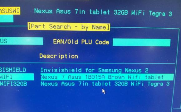 Tabletowo.pl Będzie Google Nexus 7 z 32GB pamięci? A co z 3G? Asus Nowości Plotki / Przecieki