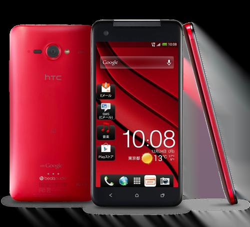 """Tabletowo.pl HTC Butterfly J: ekran 5"""" i rozdzielczość 1920 x 1080 (Full HD) HTC Nowości"""