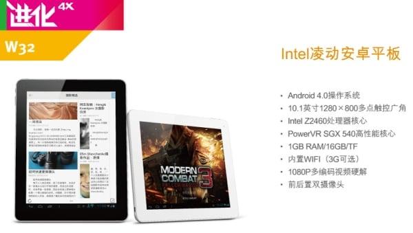 tablet ramos w32