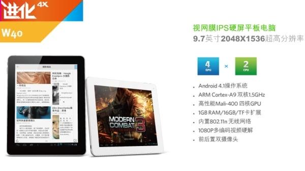 tablet ramos w40