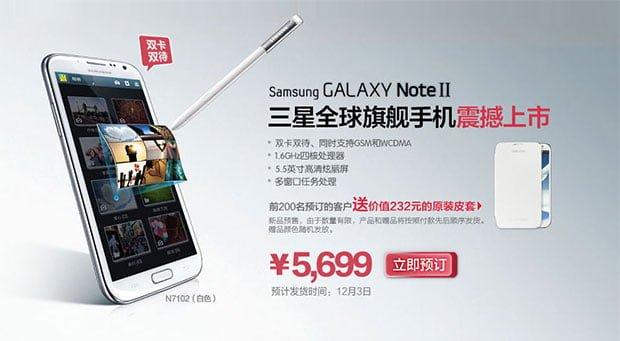Tabletowo.pl Samsung Galaxy Note 2 z dual SIM zapowiedziany w Chinach Nowości Samsung