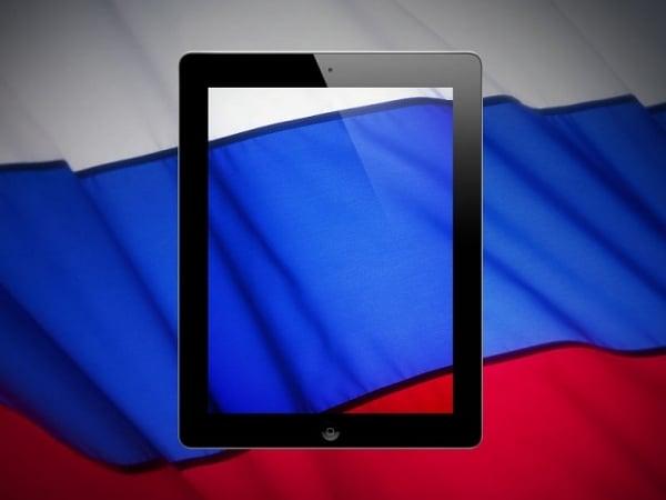 Tabletowo.pl Rosja wciąż niewzruszona wobec patentu Apple na wygląd iPada Apple Nowości