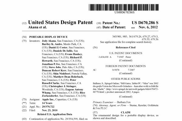 Tabletowo.pl Nowy patent firmy Apple (aktualizacja) Apple Nowości