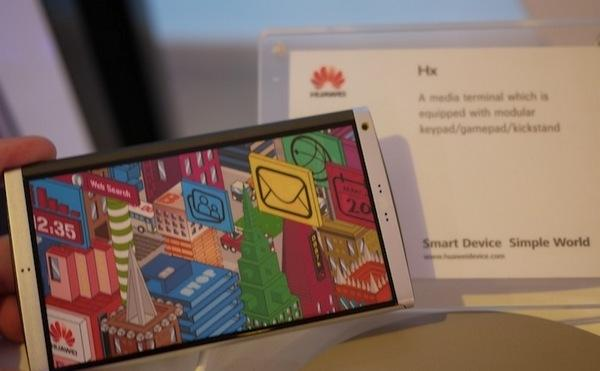 Tabletowo.pl 6,1-calowy Huawei Ascend Mate stanie w szranki z Galaxy Note 2 Nowości Plotki / Przecieki