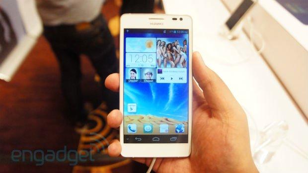 5-calowy Ascend D2 od Huawei
