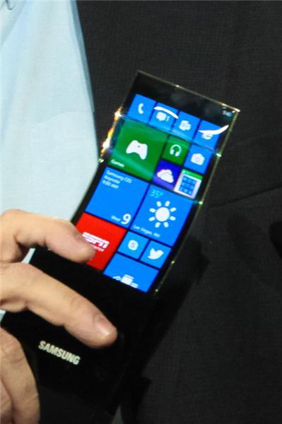 Tabletowo.pl Prototypy Samsunga z elastycznym ekranem Youm Koncepcje Nowości Samsung