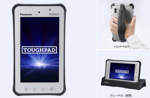 Odporny tablet od Panasonic z aparatem 13 Mpx już w marcu 33