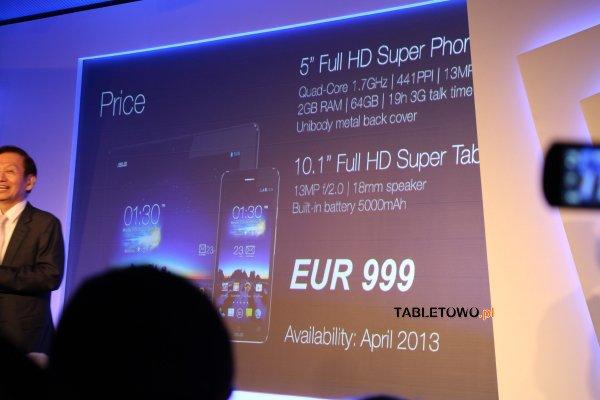 Tabletowo.pl Asus Padfone Infinity - świetny, tylko ta cena... (pierwsze wrażenia z MWC 2013) Asus Nowości