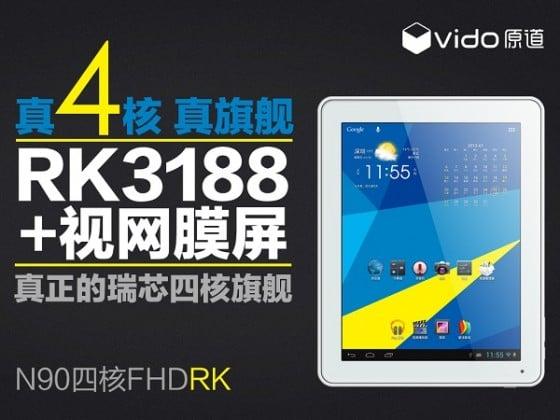 Tabletowo.pl Vido N90FHDRK - cztery rdzenie i ekran o wysokiej rozdzielczości Chińskie Nowości